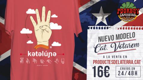 camisetasINFOcolor2